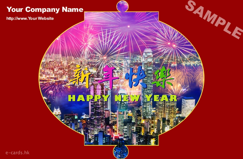 E-card no: ecardLNY051