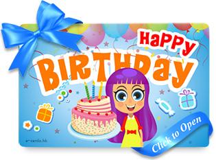 Business christmas e card chinese new year e card birthday e e card no ecardbirthday019 colourmoves Gallery